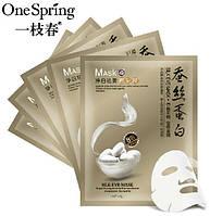 Тканевая маска с шелковым протеином 40g