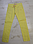 Штани для дівчини, Угорщина, KeYiQi, арт. 004, фото 6