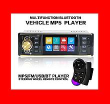 """Автомагнитола Pioneer 4019 экран 4""""+Bluetooth+видео вход. Супер цена! большие скидки на все товары магазина!"""