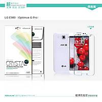 Защитная пленка Nillkin для LG E980 Optimus G Pro глянцевая