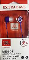 Вакуумные наушники JBL ME-904 стерео (фиолетовые)