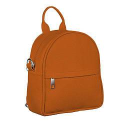 Рюкзак-сумка Rainbow рыжий (ERR_BR)