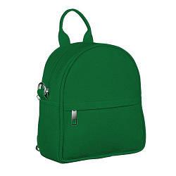 Рюкзак-сумка Rainbow зеленый (ERR_IZ)
