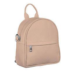 Рюкзак-сумка Rainbow пудра (ERR_PUD)