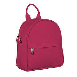 Рюкзак-сумка Rainbow розовый (ERR_ROZ)
