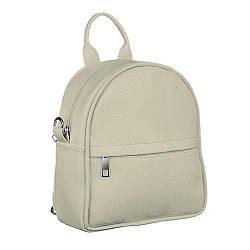Рюкзак-сумка Rainbow слоновая кость (ERR_SBR)