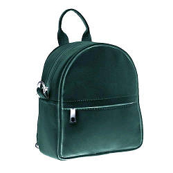 Рюкзак-сумка Rainbow темно-зеленый (ERR_TZE)