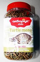 Корм черепах Акваріус меню для - Палички 150г банка