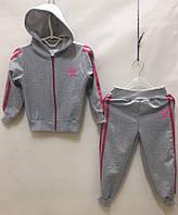 """Спортивный костюм детский для девочки, """"Adidas"""", 1-3 года, серый с малиновым"""