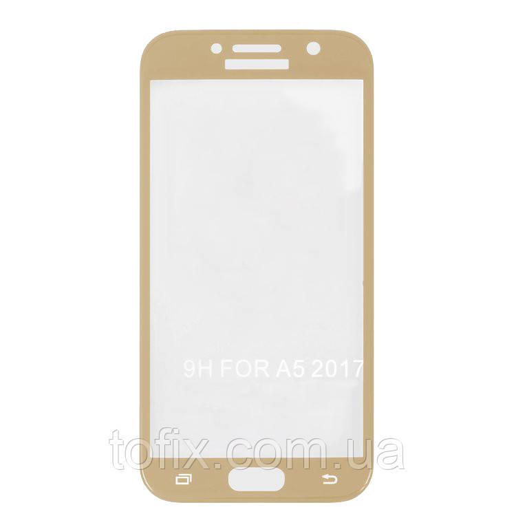 Защитное стекло 5D Full Glue на весь экран для Samsung Galaxy A5 (2017) A520, золотистый