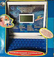 """Развиваючий Рос-Англ Комп'ютер """"Ерудит"""""""