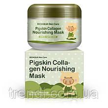 Знаменита колагенова маска для обличчя Pigskin Collagen Nourishing Mask