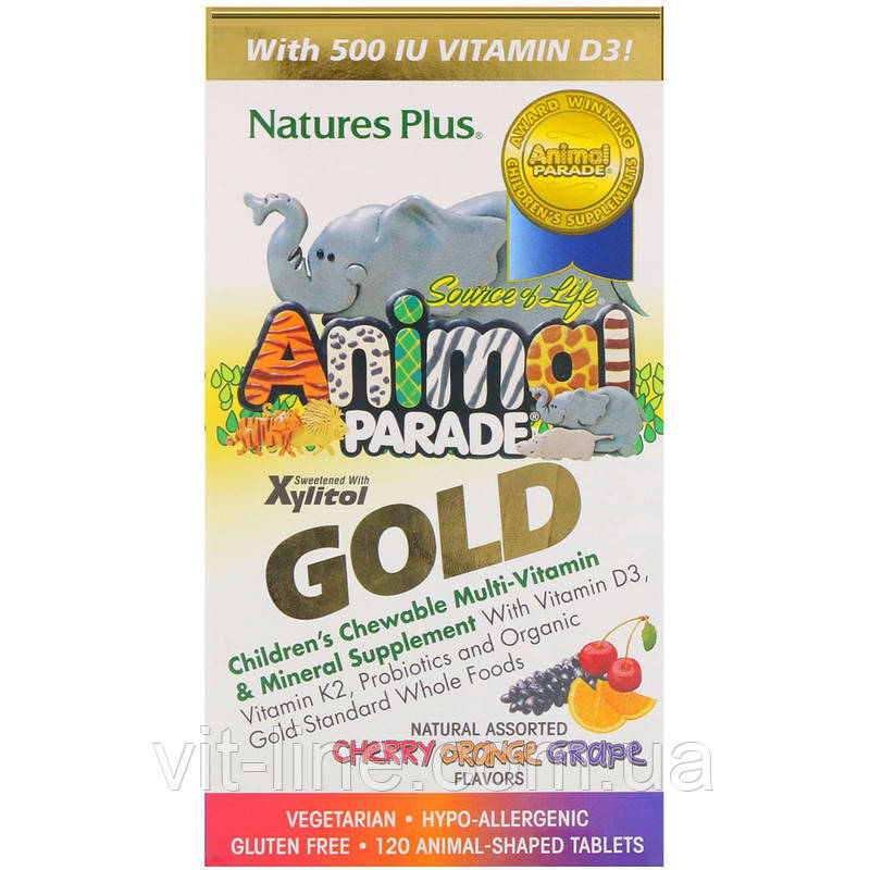 Мультивитамины  Парад животных 120 таблето Nature's Plus Source of Life Animal Parade Gold