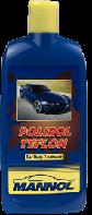 Автополироль Mannol Polirol Teflon 0.45L