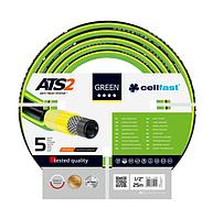 """Шланг поливочный пятислойный Green ATS2 5/8"""" (16 мм.) 25 м. ТМ Cellfast Польша"""