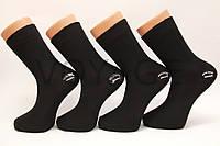 Хлопковые мужские носки усиленные пятка и носок, фото 1