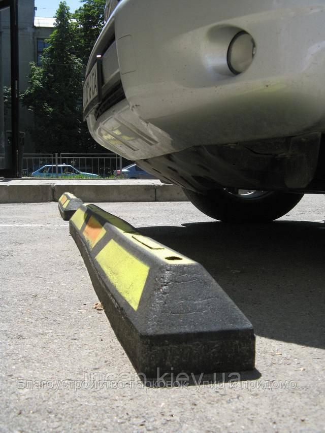 Колесоотбойник резиновый для парковки автомобиля