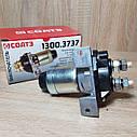 Выключатель массы электрический 12в (пр-во СОАТЭ), фото 2