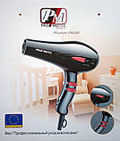 Профессиональный фен для волос Promotec Pm-2308, 3000 Вт, фото 3