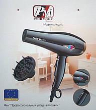 Профессиональный фен для волос Promotec Pm-2310, 3000Вт