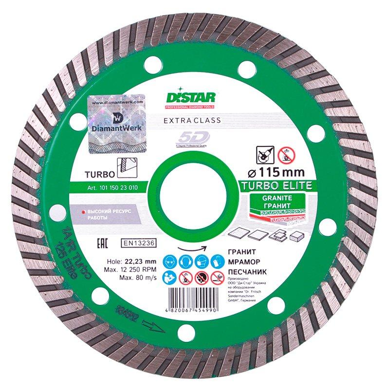 Алмазный диск Distar по камню 115x2,2x8x22,23 мм (10115023009)