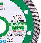 Алмазный диск Distar по камню 115x2,2x8x22,23 мм (10115023009), фото 3