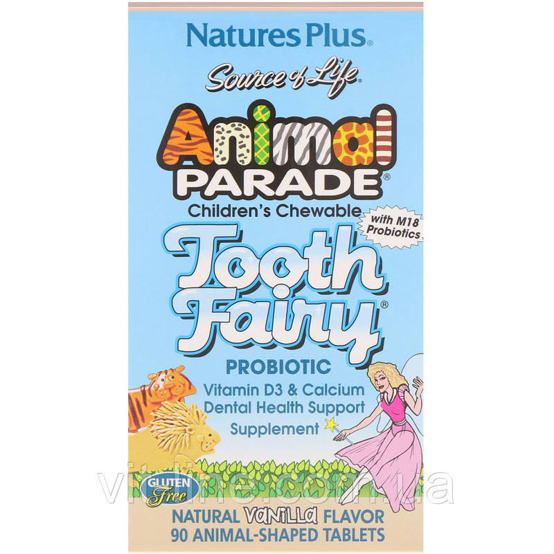 Зубная фея Nature's Plus Tooth Fairy