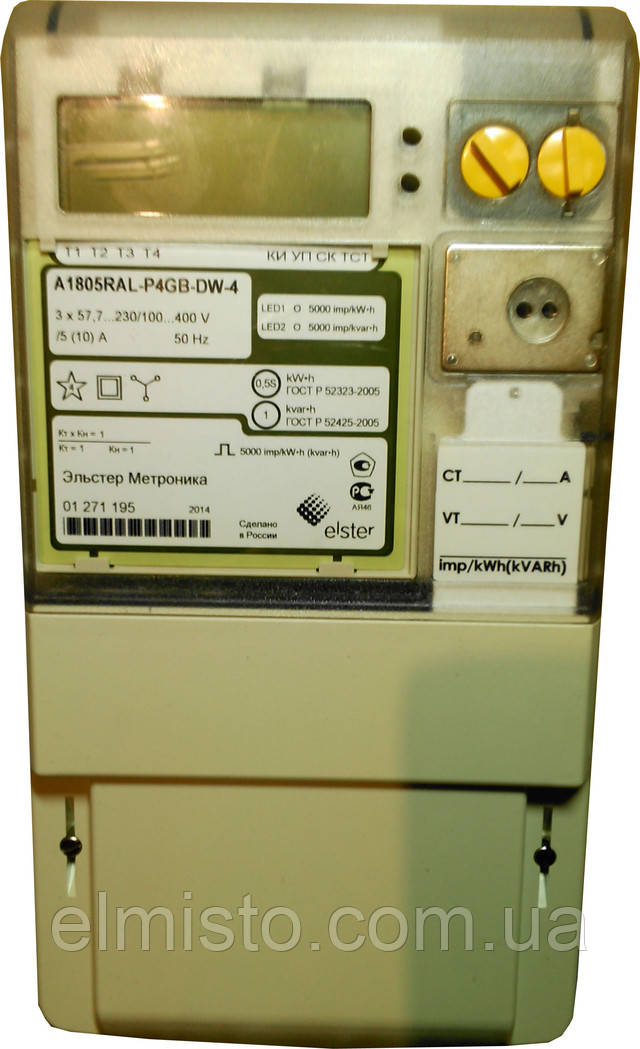 многотарифный электросчетчик Альфа