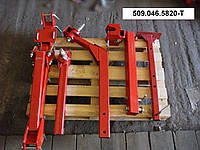 Транспортное устройство 509.046.5820-Т в зборе, Тележка для УПС 8 полный комплект Транспортне на сівалку УПС