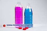Бутылки  пластиковые ПЭТ для авто химии , косметики
