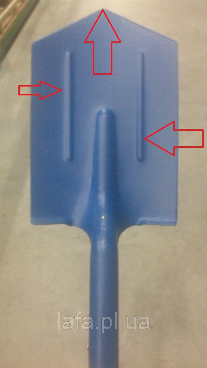 Лопата штыковая с держаком
