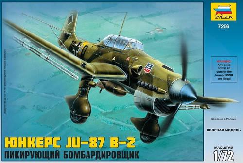 БОМБАРДИРОВЩИК ЮНКЕРС JU - 87B-2. 1/72 ZVEZDA 7256, фото 2