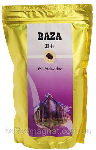 Натуральный кофе Эль Сальвадор (арабика) 500 г   ТМ Baza