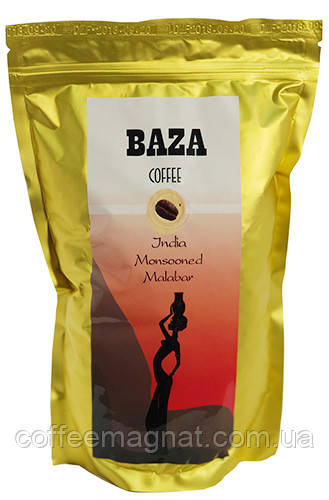 Кофе зерновой арабика Индия Монсунд Малабар ТМ Baza 500 г