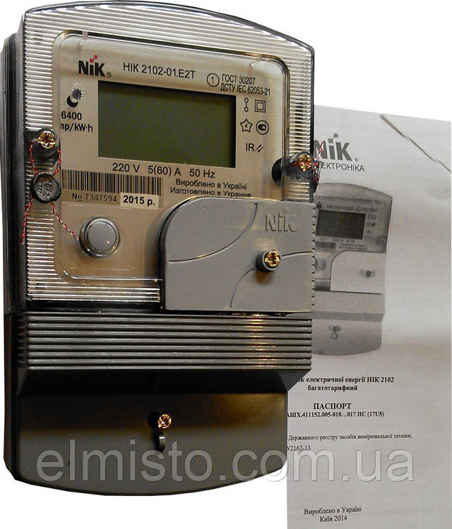 многотарифный электросчетчик НиК