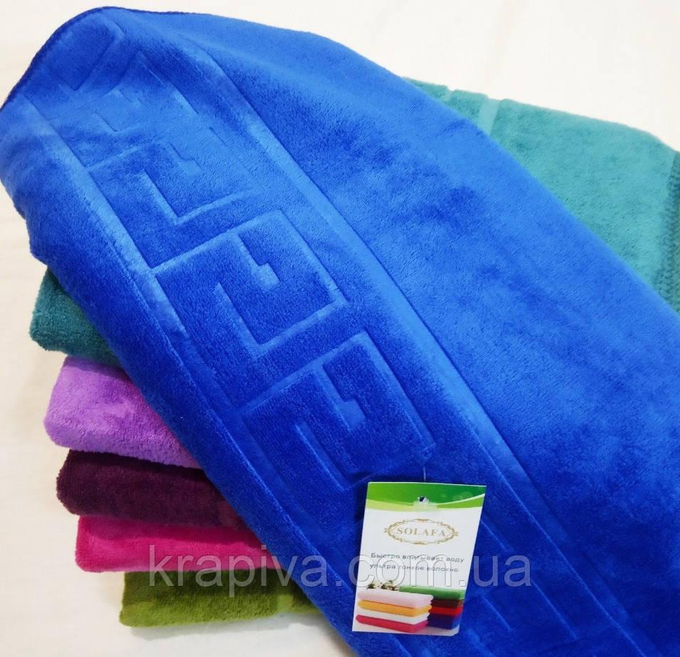 Полотенце рушник Версаче пляжное, 140*70 см
