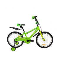 Детский велосипед Azimut Stitch 20-дюймов