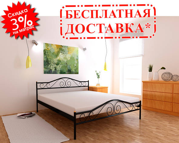 ✅Металлическая кровать Марго плюс 80х190 см ТМ MegaOpt, фото 2