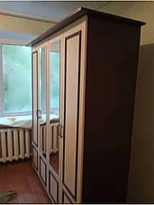 Спальня Ким, фото 3