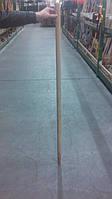 Держак (черенок) для лопаты/граблей длинною 1,4 метра