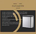 Сенсорное мусорное ведро JAH 30 л прямоугольное розовое золото без внутреннего ведра, фото 10