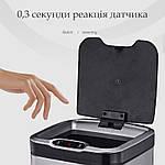 Сенсорное мусорное ведро JAH 30 л квадратное розовое золото без внутреннего ведра, фото 5