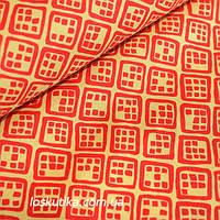 26010 Кубик-рубик. Ткани для пэчворка, скрапбукинга, квилтинга, кукол и аксессуаров.