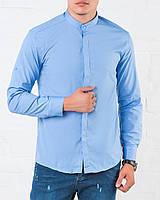 Рубашка мужская голубая  Slim Fit с воротником стойкой., фото 1