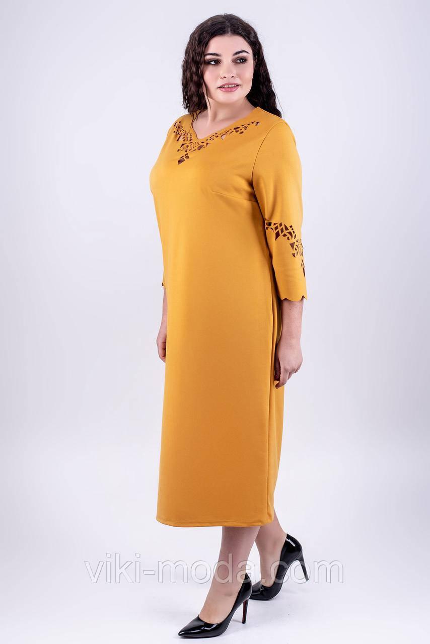 Горчичное платье большого размера Молли