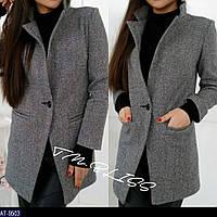 758decddc30 Серое пальто букле в Украине. Сравнить цены