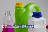 Тара для  бытовой химии 100 мл до 25 литров