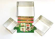 Формочки для оформления блюд, квадрат, дешёвая