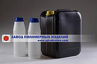 Канистры для  автохимии масел смазок 1л -10 л