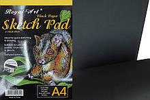 Альбом-планшет - A4, 25 листов, черные листы, 200 гр.
